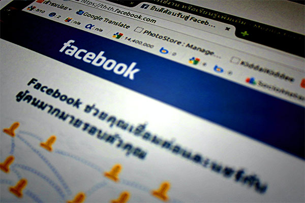 How to private message on facebook ?